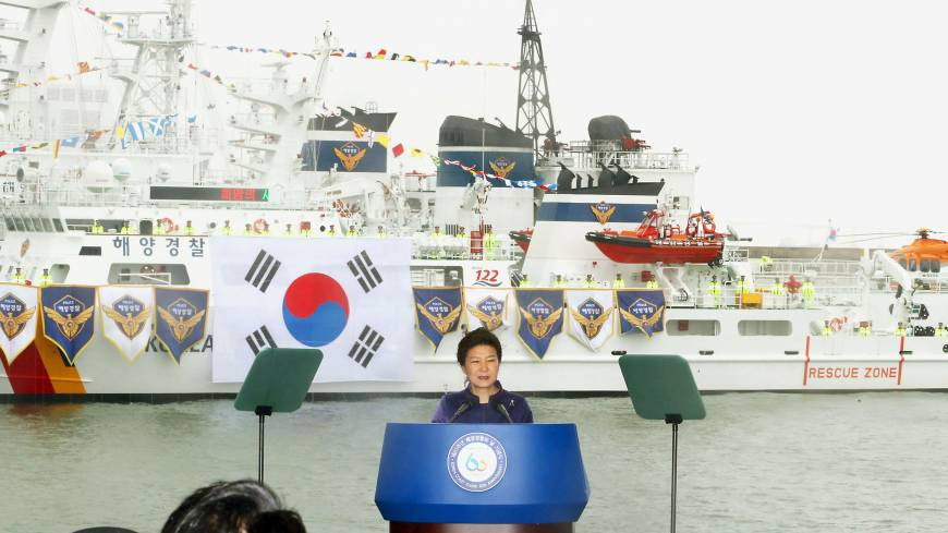 South Korean President Park Geun-hye speaks at a ceremony on Sept. 24 celebrating the launch of a new coast guard vessel to patrol around Takeshima.