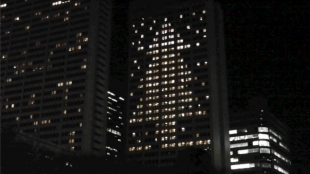 [VIDEO] Christmas Illumination Night 2013 at Keio Plaza Hotel