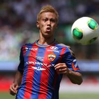 Sky is the limit: Keisuke Honda has what it takes to play for AC Milan according to Japan manager Alberto Zaccheroni, who led the Rossoneri from 1998 until 2001. | AP