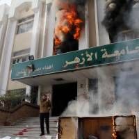 Egyptian student dies during protests at campus