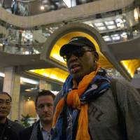 Rodman back in N. Korea to organize hoops game on Kim's birthday