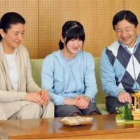 Crown Princess Masako turns 50, vows to stay on the mend