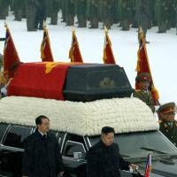 North Korea executes leader's uncle as a traitor