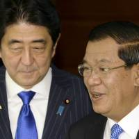 Japan, Cambodia upgrade ties to 'strategic partnership'