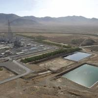 U.N. experts inspect Iran's Arak nuclear plant for first time since 2011
