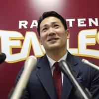 As expected: Tohoku Rakuten Golden Eagles pitcher Masahiro Tanaka, speaking at a news conference Tuesday in Sendai, says he wants to pitch in the major leagues next season. | KYODO
