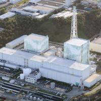 Tepco formally declares surviving Fukushima No. 1 reactors defunct