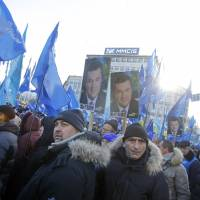 Top Ukraine officials investigated as capital braces for showdown