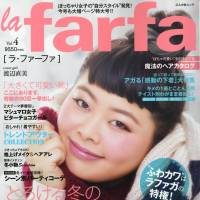 Happy reading: La Farfa magazine aims to reinforce a positive self image.