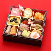 Don't choke on your traditional Japanese New Year's meal
