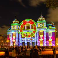 Osaka highlights: Central City Hall gets a seasonal projection for Festival of The Light .
