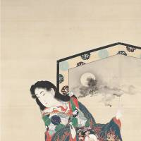 'Admired from Afar: Masterworks of Japanese Painting from The Cleveland Museum of Art'