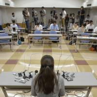 Shame remains: A woman born out of wedlock speaks on Sept. 4 in  Wakayama city about the Supreme Court ruling earlier in the day that declared discrimination against children born to unmarried parents in inheritance cases to be unconstitutional. | KYODO