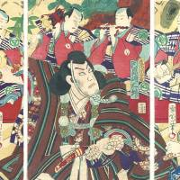 Busy: An 1873 'Kanjincho' triptych by Kunichika, with (l-r) Yoshitsune, Benkei and Togashi.