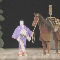Loaded: Oda Nobutaka (Onoe Kikugoro) leads the cash-laden horse. | NATIONAL THEATRE