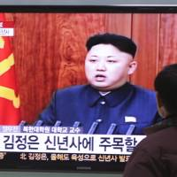 Kim Jong Un claims unity after removal of 'factionalist filth'