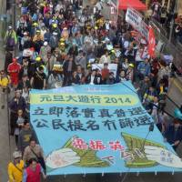Thousands turn out for democracy demo in Hong Kong