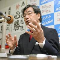 Base setback denied after Nago poll