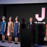 Cash for kudos: Nobuyuki Ota launches the Cool Japan Fund. | KAZUAKI NAGATA