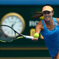 Ivanovic knocks out Serena