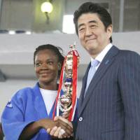 Cote d'Ivoire throws 'Abe Cup' for visiting leader