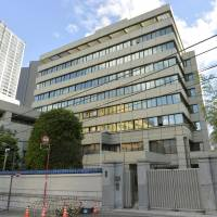 On the block: The Chiyoda Ward, Tokyo, headquarters of the pro-Pyongyang General Association of Korean Residents in Japan, known as Chongryon, is seen in November. | KYODO