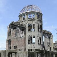 A-Bomb Dome to be quake-proofed