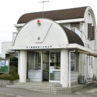Lost and found: Missing girl Michi Shinozaki used the phone in this unmanned police substation in Chigasaki, Kanagawa Prefecture, to contact the authorities early Wednesday. | KYODO