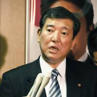LDP dangles cash in Nago poll