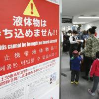 Prohibited item: A sign warns passengers from abroad about carrying liquids onto departing flights at Narita International Airport in Chiba Prefecture. | KYODO
