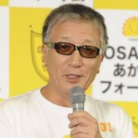 Cancer claims Osaka-based TV celebrity, singer Takajin , aged 64