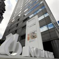 Center of the scandal: The Novartis Pharma K.K. building is shown in the Nishiazabu district in Minato Ward, Tokyo. | KYODO