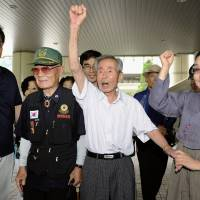 War redress reversal in South Korea