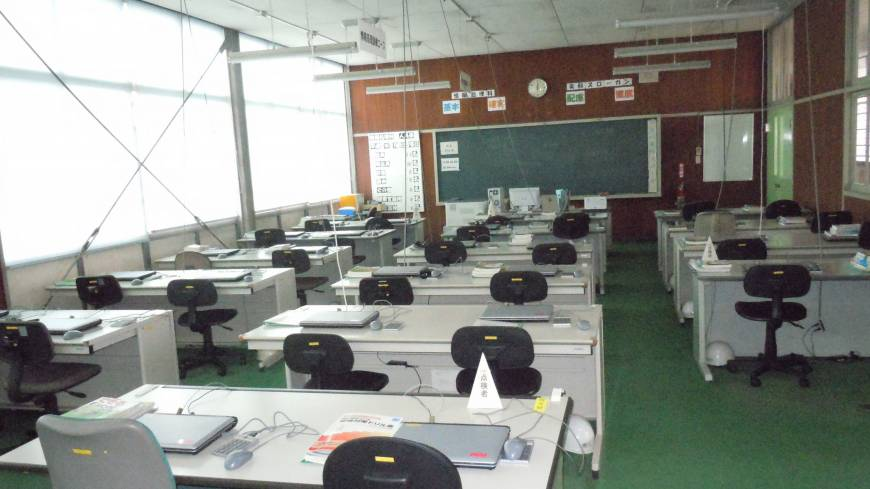 One of the classrooms is designed to teach teens computer skills.