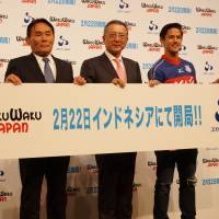 Tuned in: Facing reporters Thursday in Tokyo to announce plans to launch an all-Japan channel next month in Indonesia are (from left) J. League Chairman Kazumi Ohigashi, SKY Perfect JSAT President Shinji Takada and Ventforet Kofu's Indonesian forward Irfan Bachdim. | KAZUAKI NAGATA