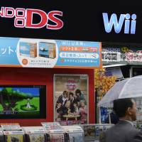 Got game: A Nintendo Co. Wii U game console is advertised outside an electronics store in Tokyo in October. | BLOOMBERG