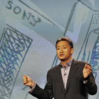 Sony to distribute games for PS4 via cloud
