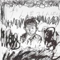 Dark vision: A drawing by an 8-year-old boy from Koriyama, Fukushima Prefecture, including Read's addition of the boy's portrait. The text at the top says, 'Worrying about nuclear power.' | COURTESY OF GEOFF READ