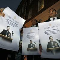 Egypt to put 20 Al-Jazeera journalists on trial