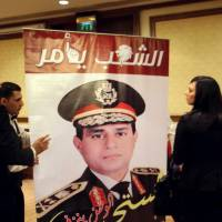 Egypt's El-Sissi seeks mandate from vote on new charter