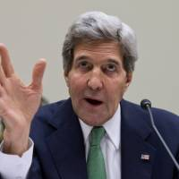 Clock starts ticking on 'decisive' Iran nuke deal