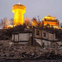 Heater blamed for fire in ancient Chinese town