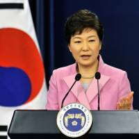 Park proposes new family reunions with N. Korea