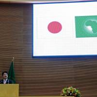 Outreach: Prime Minister Shinzo Abe speaks at the African Union headquarters in Addis Ababa on Tuesday. | AFP-JIJI