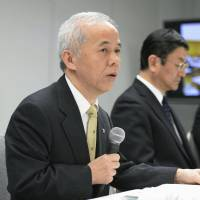 Tepco business plan, including July reactor restart, gets official OK