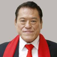 Japanese lawmaker Inoki to visit North Korea from Monday
