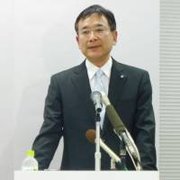 Murai presented as next J. League chairman