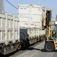 Disaster debris trains make final run