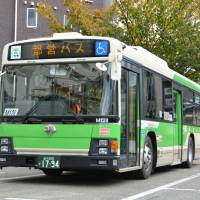 Tokyo's public transport bureau celebrates 90 years of bus services