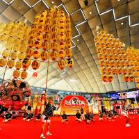 Taste some local fun at Tokyo Dome